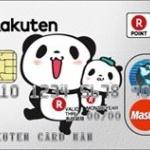 楽天カード、ついにクレジットカード業界で日本一になるwwww