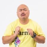 『クロちゃん、老舗大所帯アイドルグループ現役メンバーAとデート!!!!!!』の画像