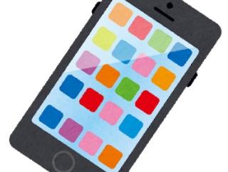 iPhone7+からiPhone11proに変えた結果wwwwwwwwwwww