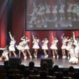 『[イコラブ] 『代アニ』入学式でサプライズライブ!終了後のメンバーツイートまとめ【=LOVE(イコールラブ)】』の画像