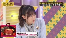 【乃木坂46】岩本蓮加、目どーーーーーーした!?