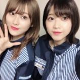 『渡邉理佐「葵にブログ書くねって言ったら見てくれるって。わーい。」久しぶりにほんわかブログを更新!』の画像