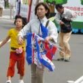 2016年横浜開港記念みなと祭国際仮装行列第64回ザよこはまパレード その39(神奈川県日産自動車グループ)