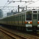 『【過去画】常磐線を走る211系』の画像