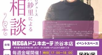 加藤紗里さん、黒髪ショートにイメチェン、ガチで即ハボになる