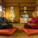 taiwanochikaraとマーケティングのコラム&エッセイ