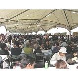 『ラーメンフェスティバル(久留米)』の画像