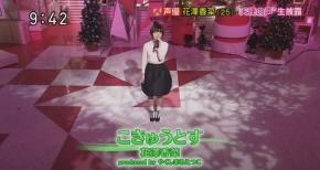 【動画】声優・花澤香菜さんがスッキリ!!に生出演、反応まとめ