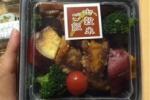 お昼ごはんはラッキーでお弁当!~食欲がとまらない!?ヘルシー彩り野菜丼~