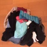 『衣替えの時期に 衣類も整理【カタフェス次回は5/28】』の画像