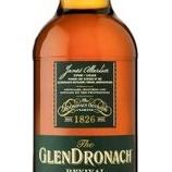 『【新商品】 スコッチウイスキー「グレンドロナック15年」発売』の画像