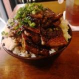 『三田にあるドカ盛り豚丼屋 GYOOZA』の画像