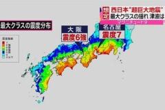 【日本オワタ】最大津波34m!南海トラフ巨大地震で新想定が公表、浜岡原発にも想定超の21m!