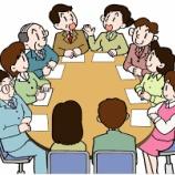 『6月7日 福祉部「茶話会」のご案内』の画像