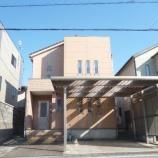 『【物件情報(募集終了)】射水市中太閤山9丁目 中古住宅1700万円!』の画像