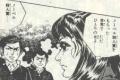 司会者「『ノーベル殺人賞』の授賞式を始めるぜェェェェェ!!!」アウトロー共「ウオオオオオオ!!!」