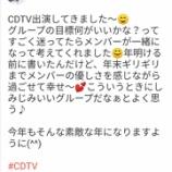 『【乃木坂46】秋元真夏、CDTV年越しライブでのほっこりエピソードを語るwwwwww』の画像