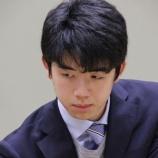 『藤井七段 順位戦順昇級ならず  師匠の杉本八段は復帰 B級2組へ』の画像