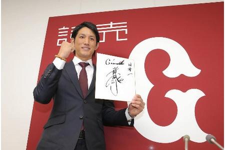 巨人小林、2500万円でサイン!正捕手期待に「開幕戦でスタメン」 alt=