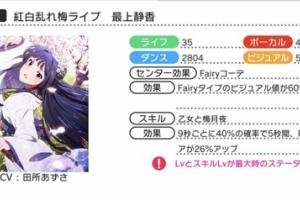 【ミリシタ】イベント『ミリコレ!~MILLIONLIVE COLLECTION~』開催!静香、真美、まつりのカードが登場!