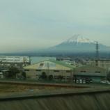 『奈良出張』の画像