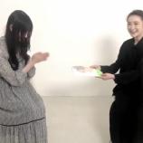 『めっちゃ嬉しそうw ついに生駒ちゃんの手に!『鈴木絢音写真集を生駒里奈さんに読んでもらいました!』動画が続々公開!!!【乃木坂46】』の画像