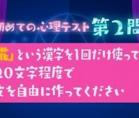 【欅坂46】佐藤詩織のセンスが古臭いwww渡辺梨加「リンゴ飴食べたい」土田「お小遣いあげる」【欅って、書けない?】