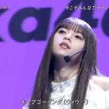 『【乃木坂46】これはパリコレモデル・・・CDTV 齋藤飛鳥の一枚が完全にとんでもなく美しすぎる・・・』の画像