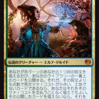 いきなりブロール Magic: The Gathering ブロールデッキレシピまとめ