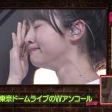 『【元乃木坂46】伊藤万理華の『一瞬で泣けるシーン』がこちら・・・』の画像