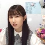 『[動画]2020.05.21(20:32~) SHOWROOM 「=LOVE(イコールラブ) 山本杏奈」@個人配信』の画像