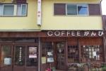 交野市名産の天然蜂蜜メニューが有名!喫茶がんび - カフェ、蜂蜜(交野市私市)