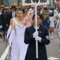 2013年 第45回相模女子大学相生祭 その6(市中パレードの6)