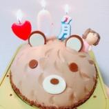 『[イコラブ] 山本杏奈「のんのまいかいおりが用意してくれた0ヶ月ケーキ…」』の画像