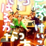『デジール×ティンカーベル×ワイズドギー幹部ミーティング!( サイゼリヤ 富山市上飯野店)』の画像