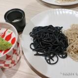『蕎麦とわいん 関』の画像