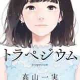 『【乃木坂46】これ凄すぎないか・・・『平成世代が買った本』1位に・・・』の画像