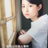 『【元乃木坂46】この美少女はいったい・・・!!??』の画像