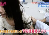 【恒例】AKB48SHOW「インフルエンザ予防接種に潜入」が面白かったwww