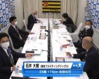 【阪神】ドラフト8巡目は高知ファイティングドッグスの石井大智投手!!