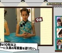 【欅坂46】ひらがなちゃんの子供のころの写真キタ━━━(゚∀゚)━━━!!【ひらがな推し】