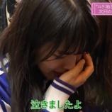 『【乃木坂46】酷い・・・早川聖来、大人気ないスタッフの演出に号泣してしまう・・・』の画像