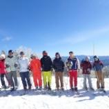 『スキーキャンプ開始!』の画像