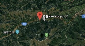 【悲報】行方不明になっている7歳女児の捜索で自衛隊が撤収