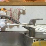 『大阪府大阪市西淀川区 蛇口水漏れ修理交換 -蛇口交換-』の画像