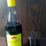 『ボジョレーヌーボー解禁日はイオンのワインをいただきました』の画像