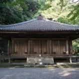『いつか行きたい日本の #名所 #富貴寺』の画像