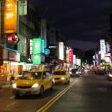 『台湾路地裏旅行記 3』の画像