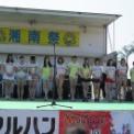 第20回湘南祭2013 その40 湘南ガールコンテスト(選出)の2