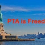『PTAの任意加入が周知されないのはなぜなの?』の画像